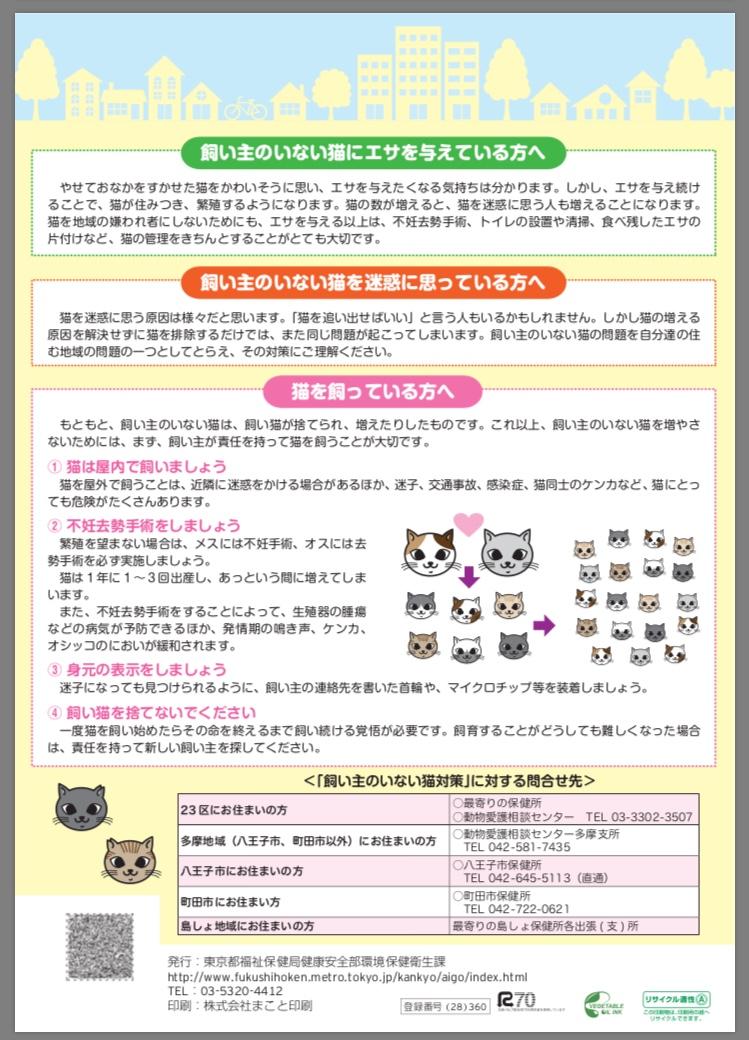 9BC6C123-44D6-4E11-AC2E-D75E237FA055